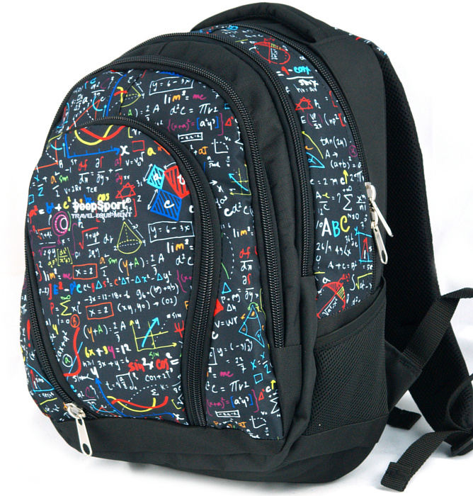 medium school backpack #497 S113dx algebra